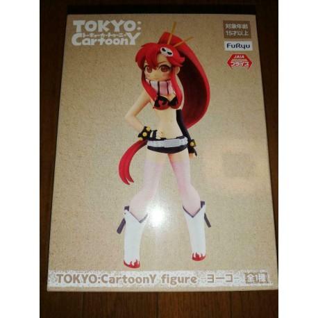 UK Hatsune Miku Breath You Bless figure Project DIVA MEGA 39's SEGA Japan NEW