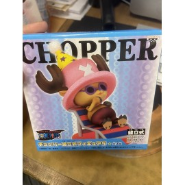 banpresto tony tony chopper one piece vintage officiel chaise longue