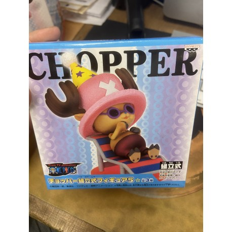 banpresto tony tony chopper one piece vintage officiel barbe a papa