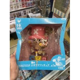 banpresto tony tony chopper golden edition one piece ichiban kuji lot C maitre