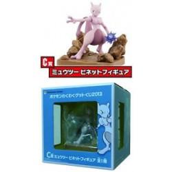 Ichiban Kuji - Wakuwaku Get Kuji 2013 [Pokemon] Prize-C: Mewtwo Vignette Figure