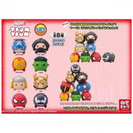 Booster TSUM TSUM AVENGERS MARVEL IRON MAL THOR HULK SPIDERMAN CAPTAIN AMERICA