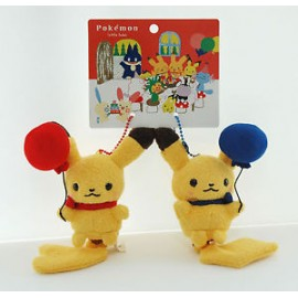 OFFICIEL POKEMON CENTER PELUCHE PLUSH LITTLE TALES PIKACHU PORTE CLE DUO BALLON