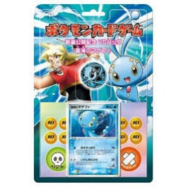 STARTER / deck POKEMON EN JAP VS MANAPHY - no booster